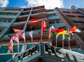Hotel Yeni, отель рядом с аэропортом Международный аэропорт Анкара Эсенбога - ESB в Анкаре