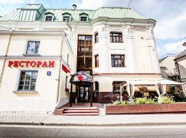 Hotel na Kazachyem, hotel near Paveletskaya Metro Station, Moscow