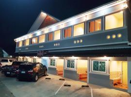 โรงแรมประทับใจ, hotel near U-Tapao Rayong-Pattaya International Airport - UTP, Sattahip