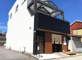 machiyado Kuwanajuku Kawaguchi-cho 8, hotel near Nagashima Spa Land, Kuwana