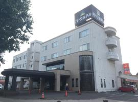 Hakodate Park Hotel, hotel in Hakodate