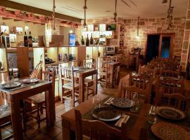 Hotel Rural Familiar Almirez-Alpujarra, hotel en Laujar de Andarax