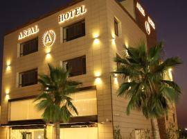 Artal Hotel, hotel near Al Manara Square, Amman