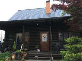 Carrefour Guesthouse カルフール ゲストハウス, hotel near Toyama Airport - TOY,
