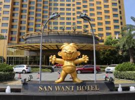 San Want Hotel Shanghai, hotel near Shanghai South Train Station, Shanghai