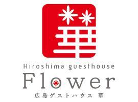 Hiroshima Guesthouse Flower, affittacamere a Hiroshima