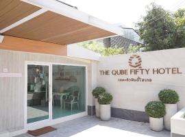 The Qube fifty Hotel, Hotel in Bangkok