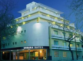 Urbana Suites, отель в городе Мендоса