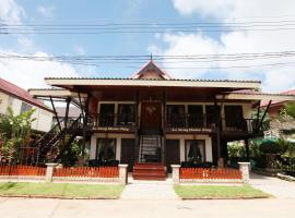 Ao Nang Home Stay - Adults Only, hostel in Ao Nang Beach