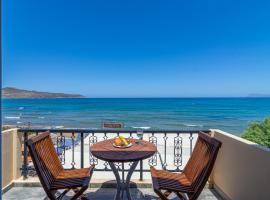 Minerva Beach, hotel near Agios Dimitrios Church, Agia Marina Nea Kydonias