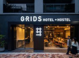 Grids Tokyo Ueno Hotel&Hostel, hotel in Tokyo