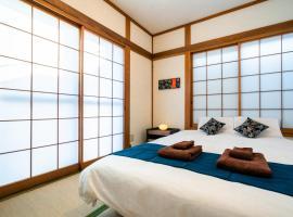 도쿄에 위치한 홀리데이 홈 Smile Inn Tokyo-Horikiri shobuen