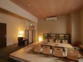 bnb+ Nara Hostel, ostello a Nara