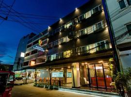 The Landmark Patong, hotel in Patong Beach