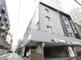 Neulbo Hotel, motel in Busan