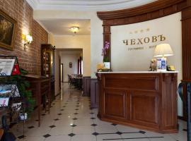 Чехов Отель сети Оригинальные Отели, отель в Екатеринбурге