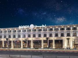 Braira Al Nakheel Hotel, hotel perto de Centro Internacional de Convenções e Exposições de Riade, Riyadh