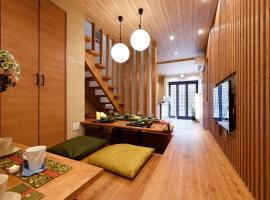 Nagoya - House / Vacation STAY 47242, villa in Nagoya