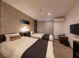 Stay SAKURA Nihonbashi / Vacation STAY 50989, hotel near Tsutenkaku, Osaka