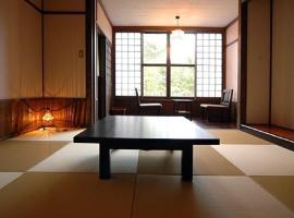 Kusu-gun - Hotel / Vacation STAY 51017、九重町のホテル