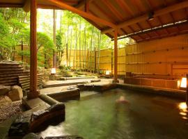有馬温泉 竹取亭円山、神戸市の旅館