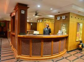 HOTEL KAIRALI TOWERS, accessible hotel in Palakkad