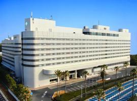 東京ベイ舞浜ホテル ファーストリゾート、東京にある東京ディズニーランドの周辺ホテル