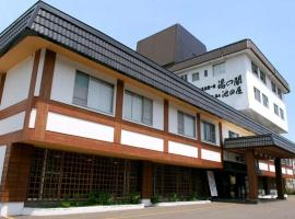 Yunokaku Ikedaya, hotel in Teshikaga