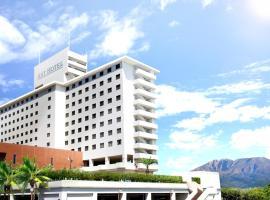 Art Hotel Kagoshima, hotel in Kagoshima