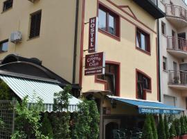 The Cherry Hostel, hostel in Zagreb