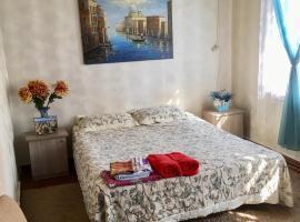 Гостевой домик, holiday home in Krasnodar