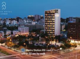 ブリオ ホテル