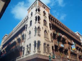 Fouad Hotel, hotel in Alexandria