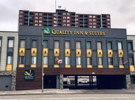 Quality Inn & Suites Downtown, hotel near GM World, Windsor