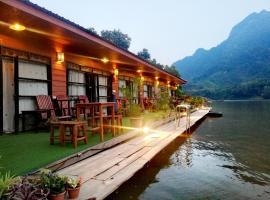 Ou River House