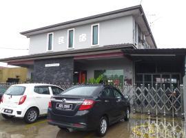 Jinjang Homestay, homestay in Kuala Lumpur
