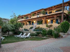 Apartments Paradise, hotel in Ferma