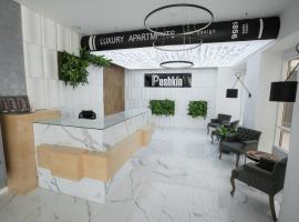 Pushkin apartments & loft, апартаменты/квартира в Краснодаре