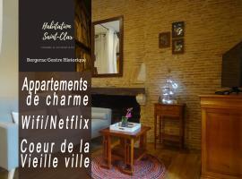 Habitation Saint-Clar Vieille Ville, apartment in Bergerac