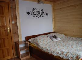 GÓROLIK u Kwietniów , tel 18-20-77-411,Bon turystyczny, budget hotel in Bukowina Tatrzańska
