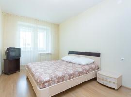 Apartament na Pyatnitskoy, apartment in Kirov