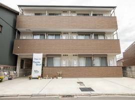 Stay Inn Kyoto Gojo, appartamento a Kyoto