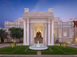 Welcomhotel by ITC Hotels, Raja Sansi, Amritsar, accessible hotel in Amritsar