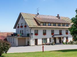 Pension Kramer, Wellnesshotel in Grafenhausen