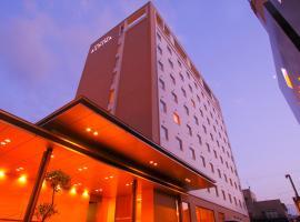 Spa Hotel Alpina Hida Takayama, hotel in Takayama