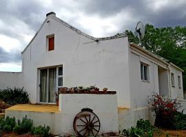 Skaduberg Cottage, hotel near Cango Caves, Oudtshoorn