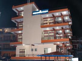 Modern devdarshan inn, hotel i Pokhara