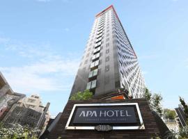 APA Hotel Yamanote Otsuka Eki Tower, hotell sihtkohas Tōkyō