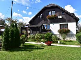 Rada Guest House, отель в городе Езерце
