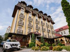 Готель&Ресторан Золота Корона, hotel in Truskavets